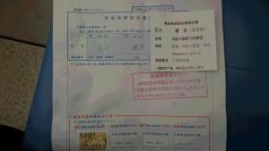 DSC_0206.JPG